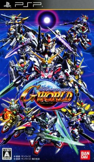 SD Gundam - G Generation World ROM