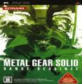 Metal Gear Solid - Bande Dessinee