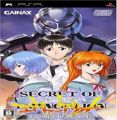Secret Of Evangelion Portable
