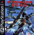 Strikers 1945 [SLUS-01337]